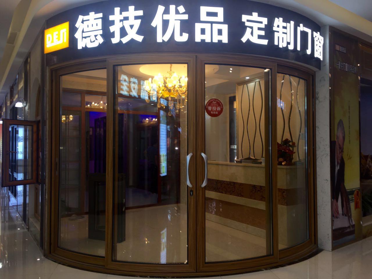湖北武汉专卖店