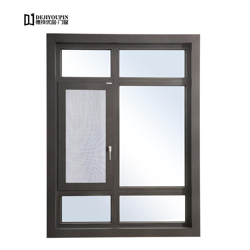 106系列窗纱一体断桥平开窗