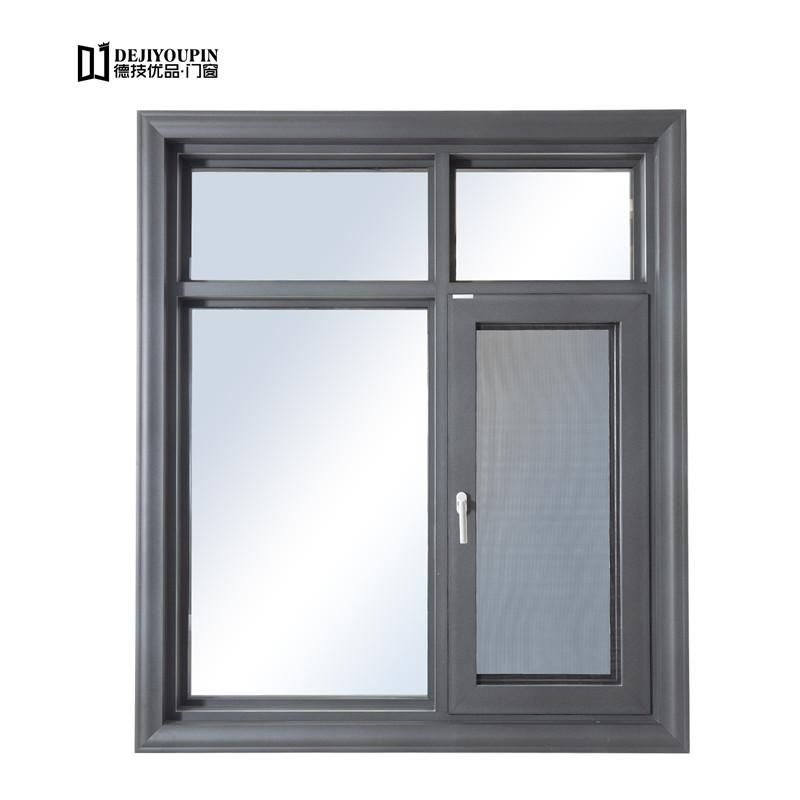 150系列窗纱一体平开窗