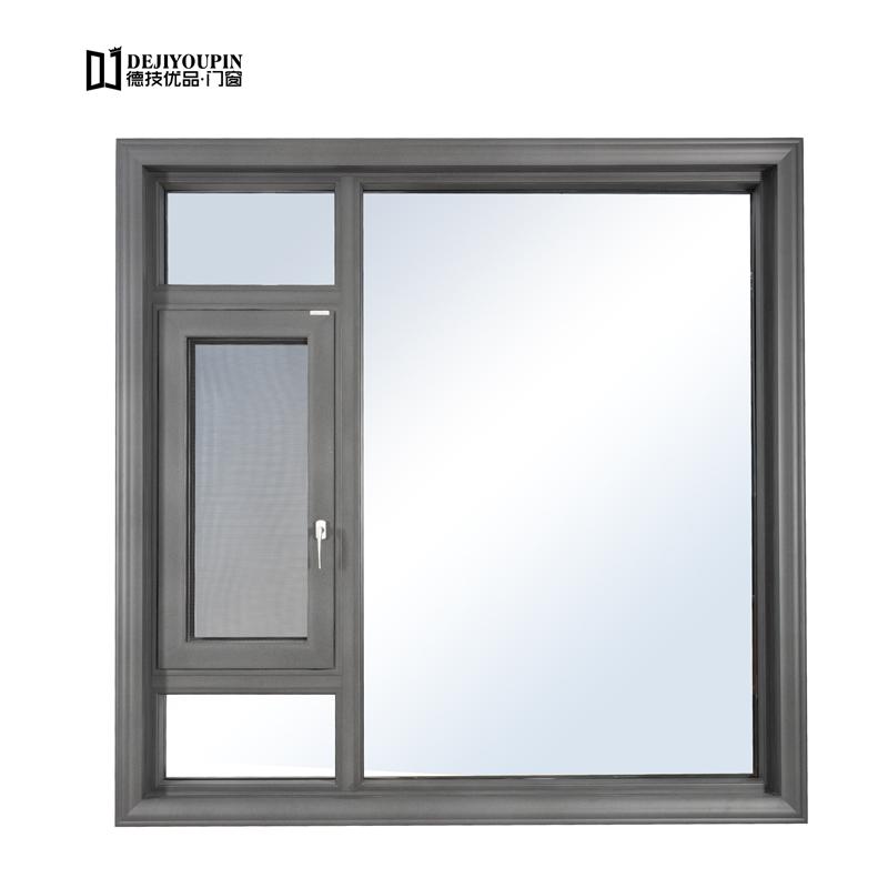 130系列新款内装玻璃平开窗