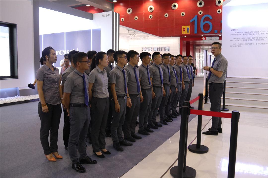 2019年广州建博会