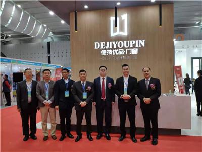 2019年第十届中国门窗博览会