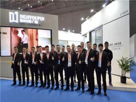 2019年上海建博会