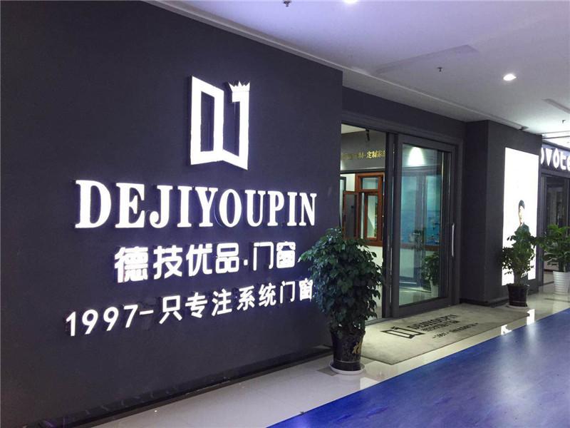 浙江宁波北仑店