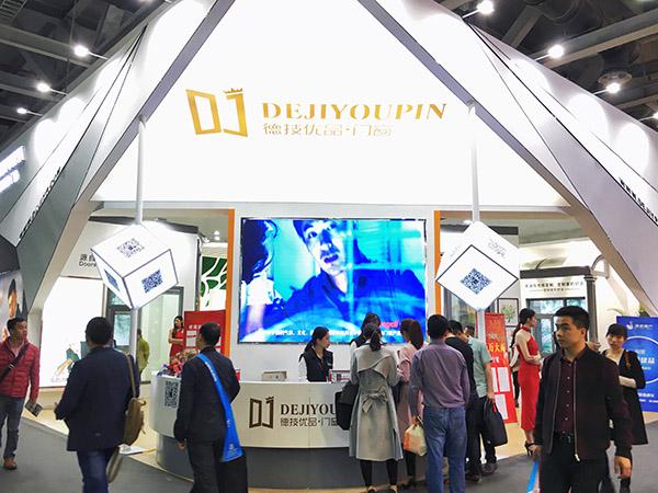 2017广州门业博览会
