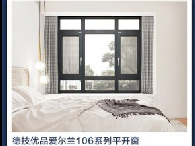 德技优品门窗|打造宁静祥和的家居环境为健康睡眠保驾护航