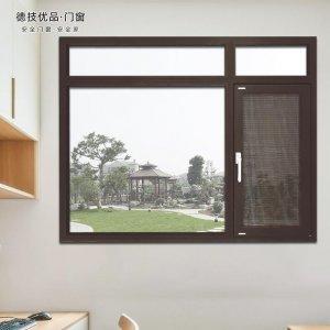 德技优品门窗|立夏已至,隔热防蚊的门窗你选好了吗?