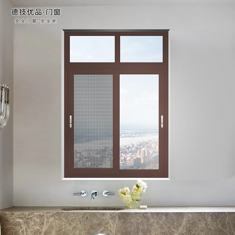 在四川,加盟这个断桥铝门窗品牌就对了