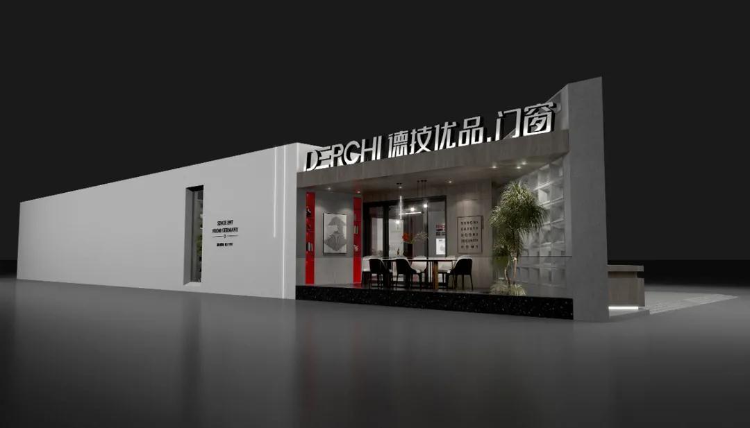 广州建博会,佛山门窗品牌怎么选择?