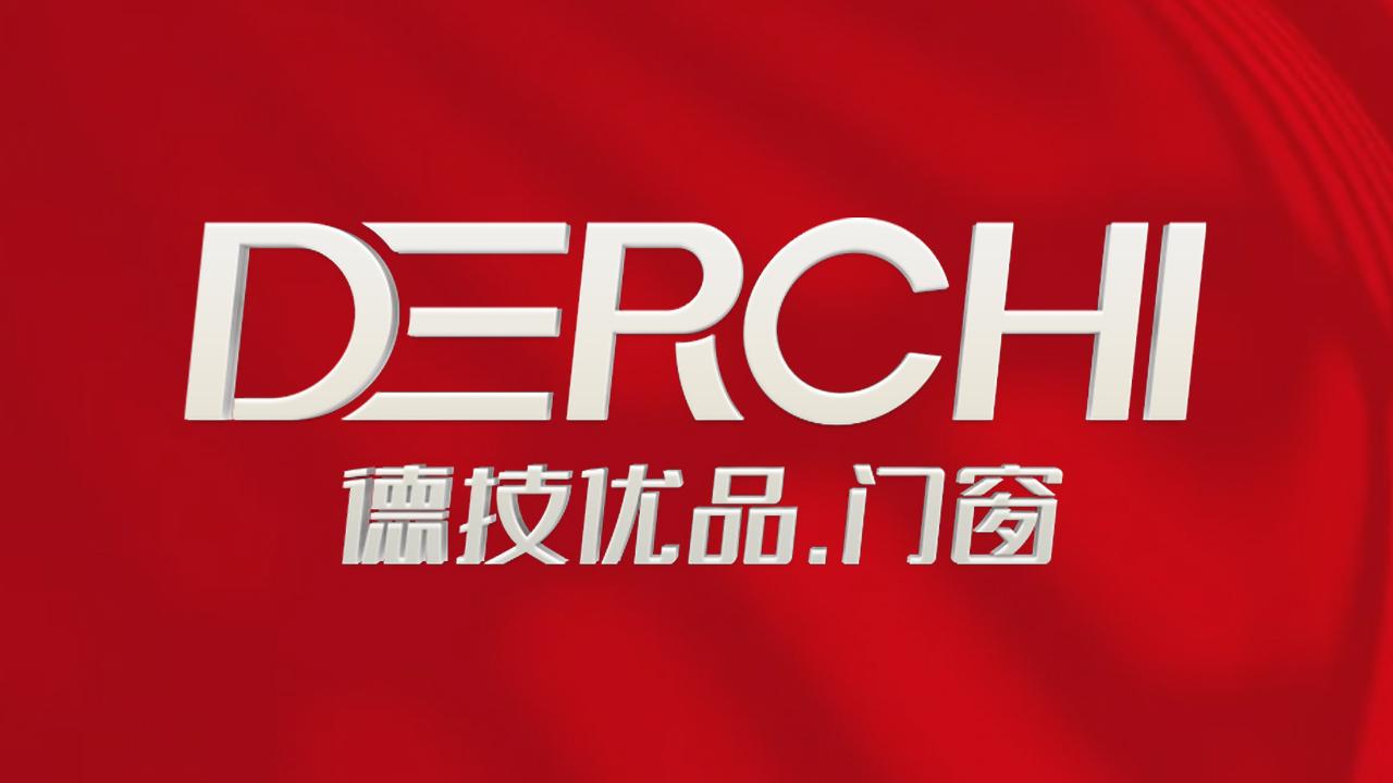 中国门窗十大品牌有哪些?