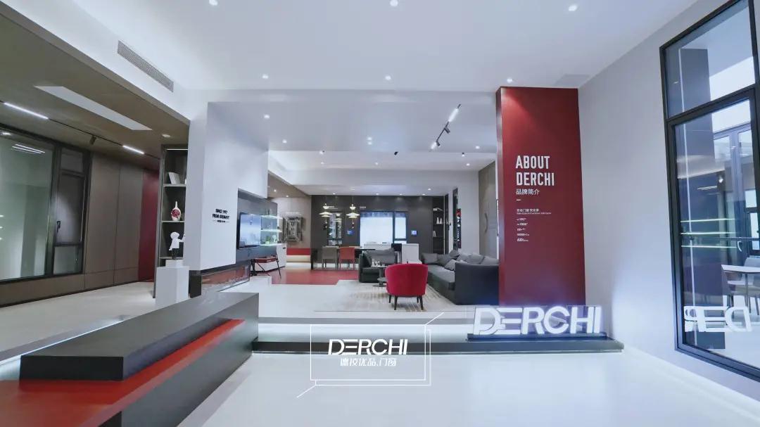 「焕」然新生|DERCHI 全新4.0形象展厅已上线!